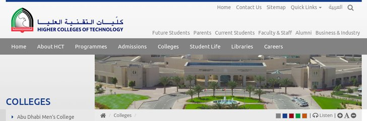 Dubai Men`s College