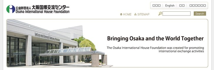 Osaka International House Foundation